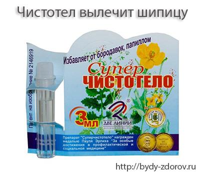 Лечение бесплодия в санаториях белокурихи
