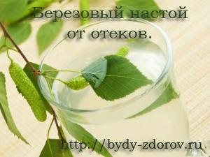 Народное средство лечение миомы и кисты