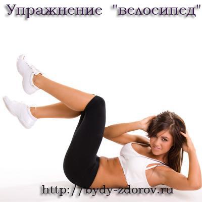 Лечение от отеков на ногах.